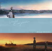 VIOLET EVERGARDEN VOCAL ALBUM Song letters
