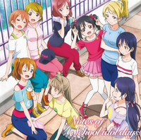 Notes of School idol days