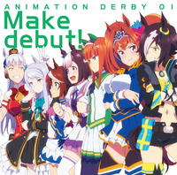 TVアニメ『ウマ娘 プリティーダービー』ANIMATION DERBY 01 Make debut!/Various Artists