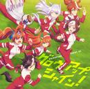 TVアニメ『ウマ娘 プリティーダービー』ANIMATION DERBY 02 グロウアップ・シャイン!