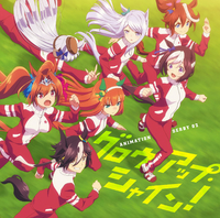 TVアニメ『ウマ娘 プリティーダービー』ANIMATION DERBY 02 グロウアップ・シャイン!/Various Artists