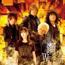 鋼のWarriors ~ASIA TOUR Special Edition~/JAM Project
