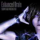 Enhanced Brain/森久保祥太郎