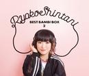 RYOKO SHINTANI 15TH ANNIVERSARY BEST BAMBI BOX 2/新谷良子