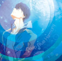 TVアニメ『Free!-Dive to the Future-』オリジナルサウンドトラック「Deep Blue Harmony」