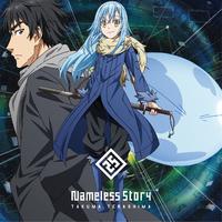 Nameless Story/寺島拓篤
