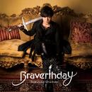 Braverthday/岡本信彦