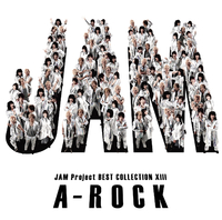 JAM Project BEST COLLECTION XIII A-ROCK/JAM Project