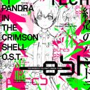 TVアニメ『紅殻のパンドラ』劇中音楽集/TECHNOBOYS PULCRAFT GREEN-FUND