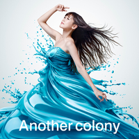 Another colony/TRUE