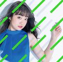 ハイライト【彩香盤】/大橋彩香