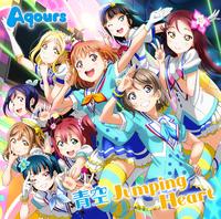 青空Jumping Heart [High-Resolution]