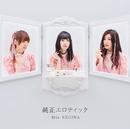 純正エロティック/Mia REGINA