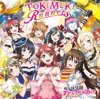 TOKIMEKI Runners/虹ヶ咲学園スクールアイドル同好会