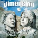 dimension/Uncle Bomb
