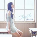 風のソルフェ/ChouCho