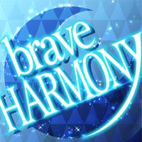 ハイレゾ/brave HARMONY