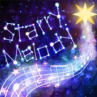 ハイレゾ/Starry Melody