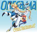 OPEN THE WORLDS/ORESAMA