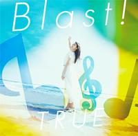 【主題歌】Blast!