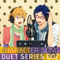 TVアニメ『Free!』キャラクターソング デュエットシリーズ Vol.2