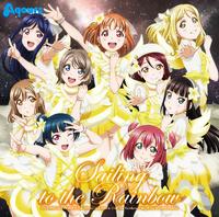 『ラブライブ!サンシャイン!!The School Idol Movie Over the Rainbow』オリジナルサウンドトラック「Sailing to the Rainbow」
