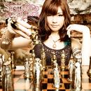 Junction heart【アーティスト盤】/佐咲紗花