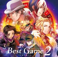 ハイレゾ/Best Game 2 ~命運を賭けるトリガー~/Various Artists