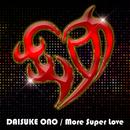 More Super Love/小野大輔