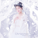 Christmas Night/茅原実里