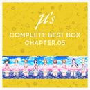 μ's Complete BEST BOX Chapter.05/μ's