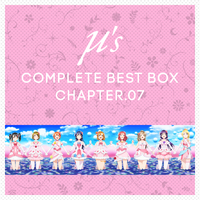 μ's Complete BEST BOX Chapter.07
