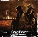 Cold Rain/影山ヒロノブ