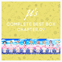 μ's Complete BEST BOX Chapter.09