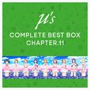 μ's Complete BEST BOX Chapter.11/μ's