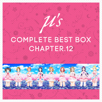 μ's Complete BEST BOX Chapter.12