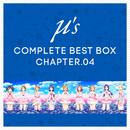 μ's Complete BEST BOX Chapter.04/μ's