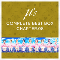 μ's Complete BEST BOX Chapter.08