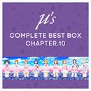 μ's Complete BEST BOX Chapter.10/μ's