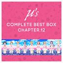 μ's Complete BEST BOX Chapter.12/μ's