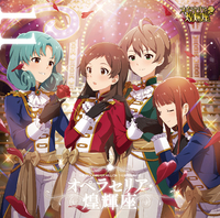 THE IDOLM@STER MILLION THE@TER WAVE 11 オペラセリア・煌輝座