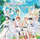 ハイレゾ/DiSCOVER THE FUTURE/IDOLiSH7