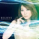 BELIEVE【アーティスト盤】/栗林みな実