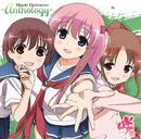 橋本みゆき「咲-Saki-」Best Album ~Anthology~/橋本みゆき