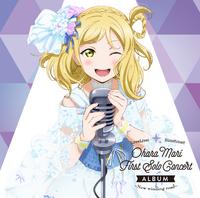 LoveLive! Sunshine!! Ohara Mari First Solo Concert Album ~New winding road~