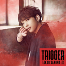 ハイレゾ/Trigger/佐久間貴生
