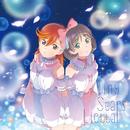 未来予報ハレルヤ! / Tiny Stars【第3話盤】/Liella!