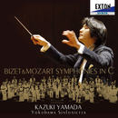 ビゼー&モーツァルト「2つのハ長調交響曲」/山田和樹/横浜シンフォニエッタ