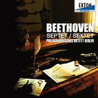 ベルリン フィル八重奏団/ベートーヴェン:七重奏曲、六重奏曲