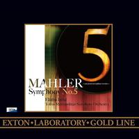 マーラー:交響曲第 5番/エリアフ・インバル/東京都交響楽団